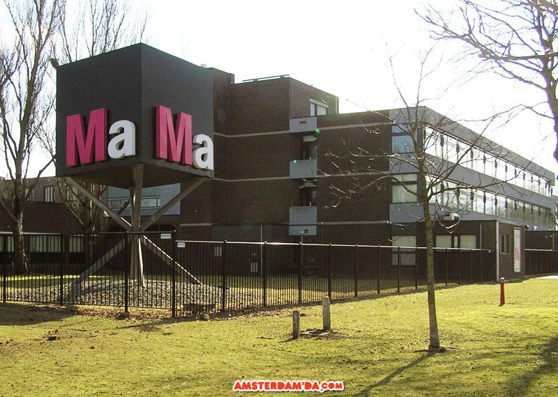 Amsterdam Media College